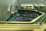 طرح جدید «افزایش تعداد سانتریفیوژها» در مجلس همزمان با طرح غنیسازی 60 درصد