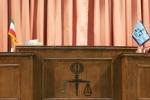 مدیر سابق وزارت ارشاد و پسرش هشتم دی ماه پای میز محاکمه