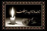 پیام تسلیت استاندارخوزستان به مناسبت درگذشت مادروزیرامورخارجه