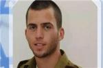 تلویزیون رژیم صهیونیستی: حماس و جهاد اسلامی در حال تغییر روش ربایش نظامیان اسرائیلی هستند