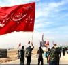 به دليل سفر پرسنل تحريريه به مراسم اربعين ؛ روزنامه نسيم خوزستان به مدت يك هفته چاپ نخواهد شد!