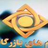 رييس مرکز بهداشت خوزستان : متاسفانه صدا و سیما برای پخش هر تیزر پول زیادی طلب میکند!