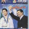 قهرمان پارالمپيك در مصاحبه با روزنامه نسيم خوزستان از نامهرباني مسوولان مي گويد : دلم از بي توجهي مسوولان خون است!