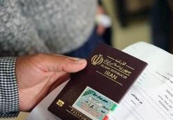 به منظور رفاه مردم و کاهش هزینهها ؛ نیروی انتظامی موافق  ۱۰ ساله شدن گذرنامهها است
