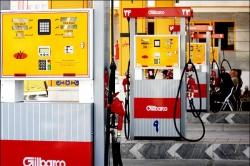 معاون استاندار خوزستان : کارت سوخت خودروهای اروندي  آماده تحویل است