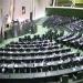 مجلسي ها نمایندگان واقعی کارگران نیستند ؛ نمایندگان مجلس نمره قبولی نمی گيرند