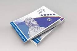 سازمان تامین اجتماعی : عکس کاغذی از دفترچه حذف میشود