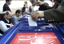 رئیس کمیته بازرسی ستاد انتخابات خوزستان : پرونده جرایم انتخاباتی به قوه قضاییه ارجاع شده است
