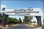 وزیر راه و شهرسازی : وضعيت فرودگاه اهواز خجالت آور است