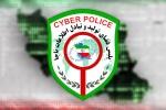 پلیس فتا :  نرم افزارهای انتخاباتی را نصب نکنید