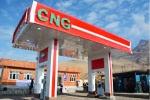 اداره کل استاندارد خوزستان : عملکرد نازلهای  سوخت CNG بررسی میشود