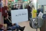 مدیرکل تعزیرات حکومتی خوزستان : داروخانه ها بازرسی مي شوند
