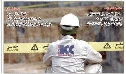 مطالبه به حق مردم و نخبگان از شهردار جهادي اهواز ؛  پيمانكار مترو بايد بركنار شود
