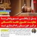 پل ارتباطی شهروندان با معاونت حقوق عامه دادستانی مرکز خوزستان راه اندازی شد