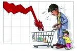 دولت نرخ دلار را تعیین میکند ؛  سرعت سقوط ارزش پول ملی وحشتناک است