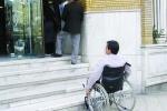 عليرغم زندگي مشقت بار افراد ناتوان ؛بيمهري بهزيستي و دستگاههاي اجرايي به معلولان