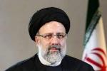 آیت الله رئیسی: نسبت به مردم خوزستان وظایف مضاعفی داریم