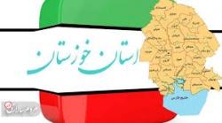 آیا خوزستان مدیر بومی ندارد