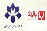 حسن سلامت دوم در گفتگوی تلفنی با برنامه برآیند : آقاي رييس جمهور بايد براي مشكلات خوزستان خون گريه كند!